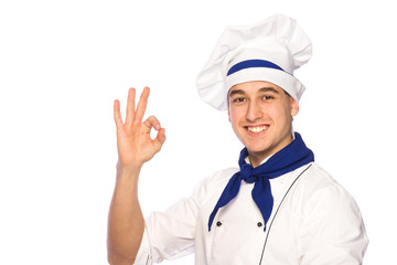 Smiling cook chef
