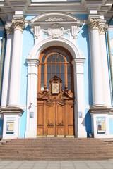 Вход в Храм Воскресения Христова, Смольный Собор, С-Петербург