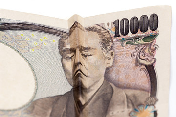 Sad face on Japanese bill