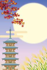 秋の和の風景