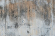 Grunge concrete cement rough wall in industrial building - 69497669