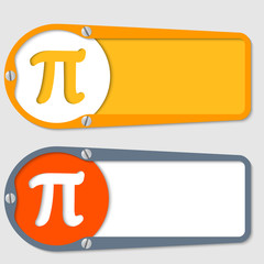 set of two boxes for any text with pi symbol