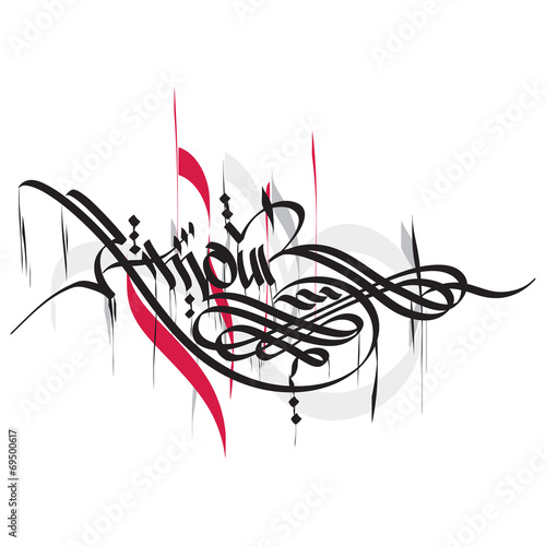 Amour digital calligraphy