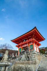 Nio-mon Gate of Kiyomizu-dera temple and Kyoto city