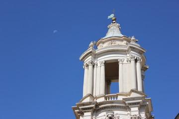 Mondturm