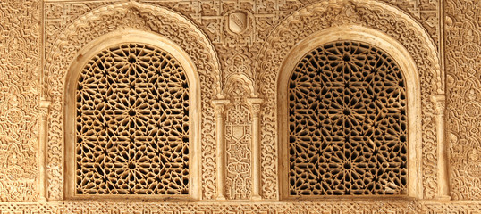 Arches in Islamic (Moorish)  style in Alhambra, Granada