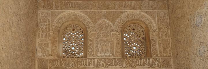 Detail of Islamic (Moorish) tilework at the Alhambra, Granada