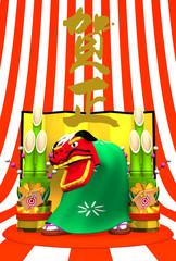 Lion Dance, Japanese Greeting On Striped Pattern