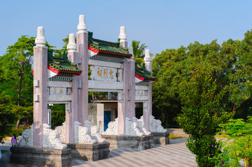 the gate of Martyrs Shrine in Kaohsiung, Taiwan