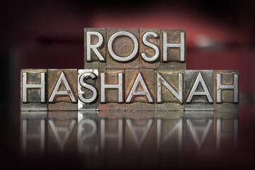 Rosh Hashanah Letterpress