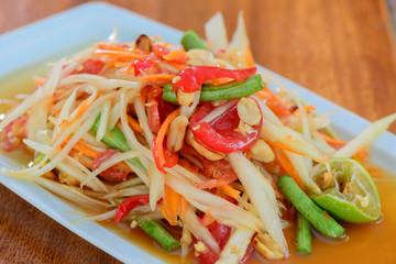 Thai Spicy papaya salad