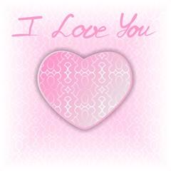 открытка- Я люблю тебя