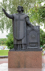 Monument of Francysk Skaryna in Lida, Belarus