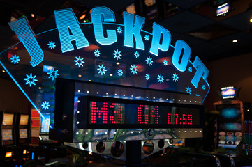Jackpot winner sign from casino