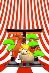 Smile Sheep, Horse, Symbolic Entrance, On Striped
