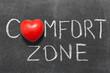 Постер, плакат: comfort zone