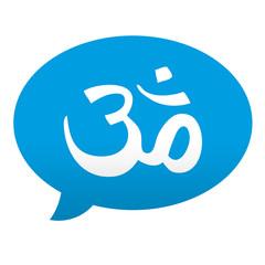 Etiqueta tipo app azul comentario simbolo Om