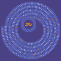 English calendar for 2015 on spiral shape blue and orange