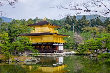 Kinkakuji temple - Kyoto , Japan