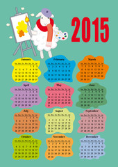 colored calendar 2015 and lamb artist
