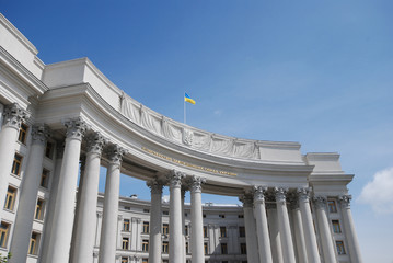 The facade of the Ministry of foreign Affairs of Ukraine. . Kyiv