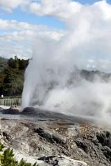 Natural hot water springs