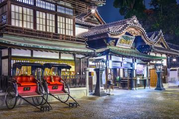 Dogo Onsen of Matsuyama, Japan