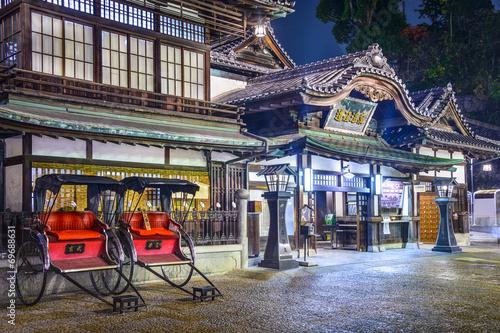 Fotobehang Japan Dogo Onsen of Matsuyama, Japan