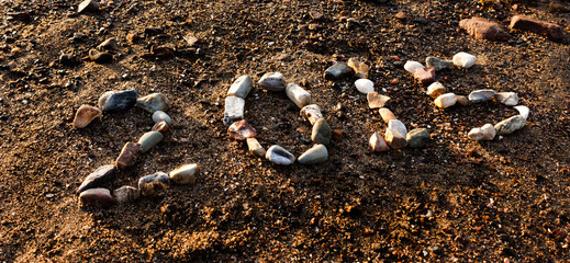 2015 in pebbles