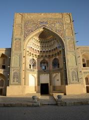 Madrasah on the Silk Road (Bukhara, Uzbekistan).