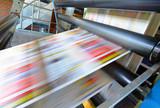 Druckmaschine für Tageszeitung // printing machine - 69705896