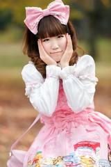 Japanese girl cosplay portrait