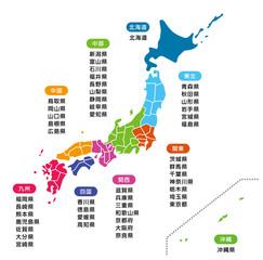 日本地図 都道府県名表記