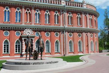Monument to Vasily Bazhenov and Matvei Kazakov in the State hist