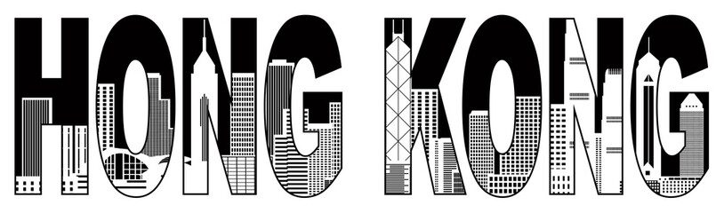 Hong Kong City Skyline Black and White Text Illustration
