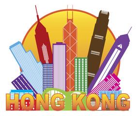 Hong Kong City Skyline Circle Color Vector Illustration