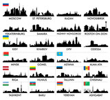 City skyline eastern and northern Europe and Central Asia poster