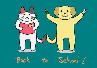 犬と猫、新学期