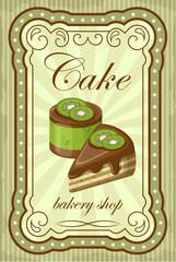 Vintage cupcake poster. vector illustration