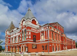 drama theater in Samara