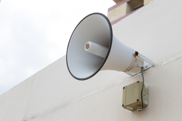 Outdoor Speaker For announce Message to Public