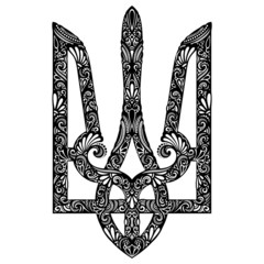 Vector Decorative Ukrainian Trident. Patterned Coat of Arms