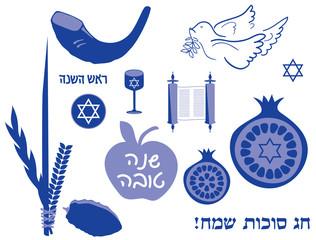 Jewish holiday icons for Rosh Hashana, Yom Kippur and Sukkot