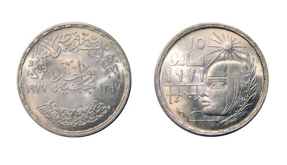 Egypt Pound 1977 Corrective Revolution