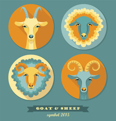 Vector illustration of goat and sheep, symbol of 2015.