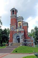 Church-tomb princes Svyatopolk-Mirsky in Belarus