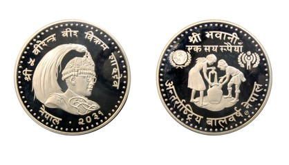 Nepal 100 Rupee 1981Silver Year of the Child coin