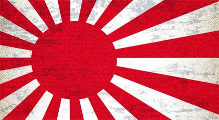 Japan Flag Art Background