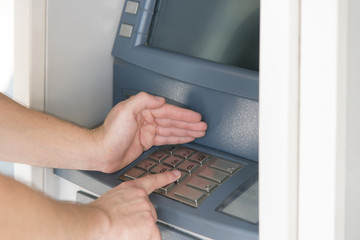 security pin atm