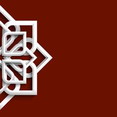 Arabic 3d white ornament